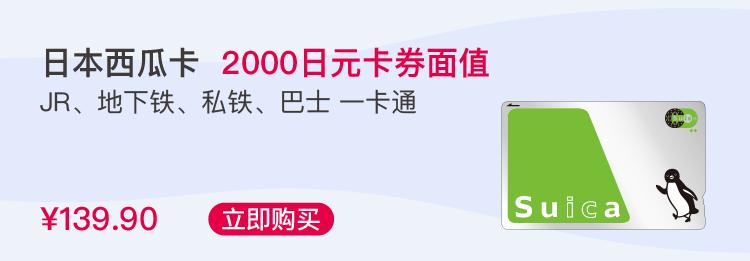 M站主图2020_画板 1.jpg